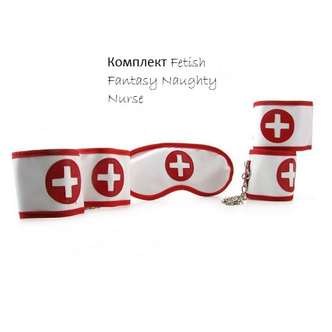 Комплект Fetish Fantasy Naughty Nurse