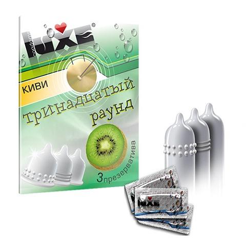 Ароматизированные презервативы Luxe 13 раунд (киви)