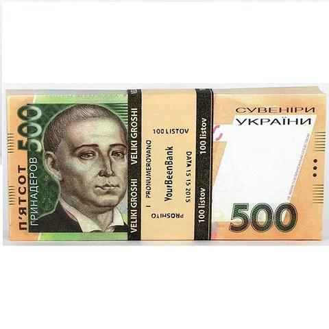 Cувенир Купюра 500 грн