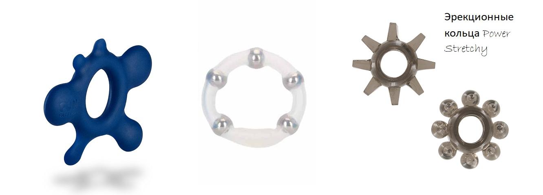 Многофункциональность эрекционного кольца