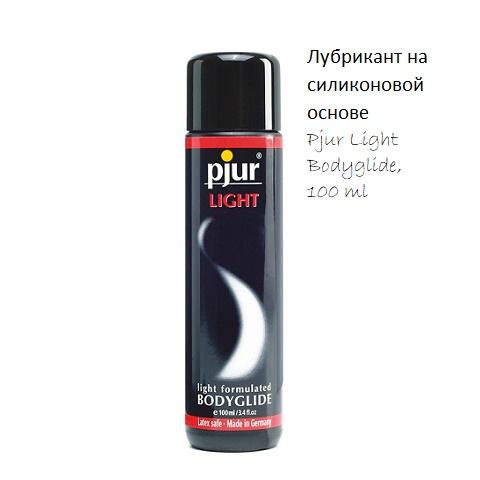 Лубрикант на силиконовой основе Pjur Light Bodyglide